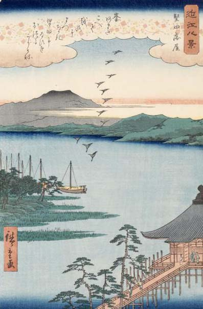 Descending Geese at Katata, Eight Views of Ömi Province, 1957, Utagawa Hiroshige