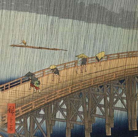 Hiroshige-Atake-detail