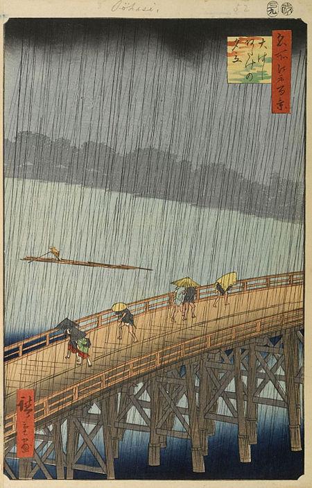 Hiroshige Atake Shin Ohashi  bridge Shizuoka city Tokaido Hiroshige Museum of Art