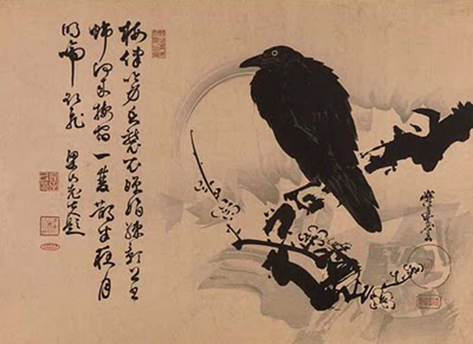 Kawanabe Kyōsa Crow on a snowy plum branch