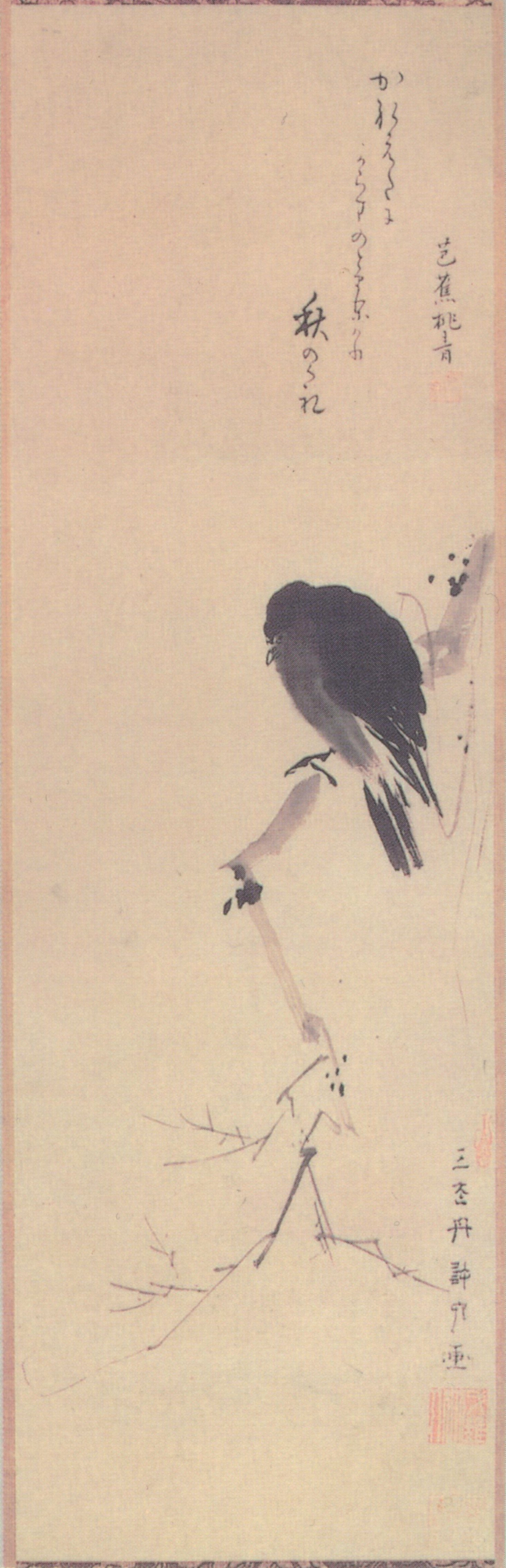 Painting by Morikawa Kyoriku