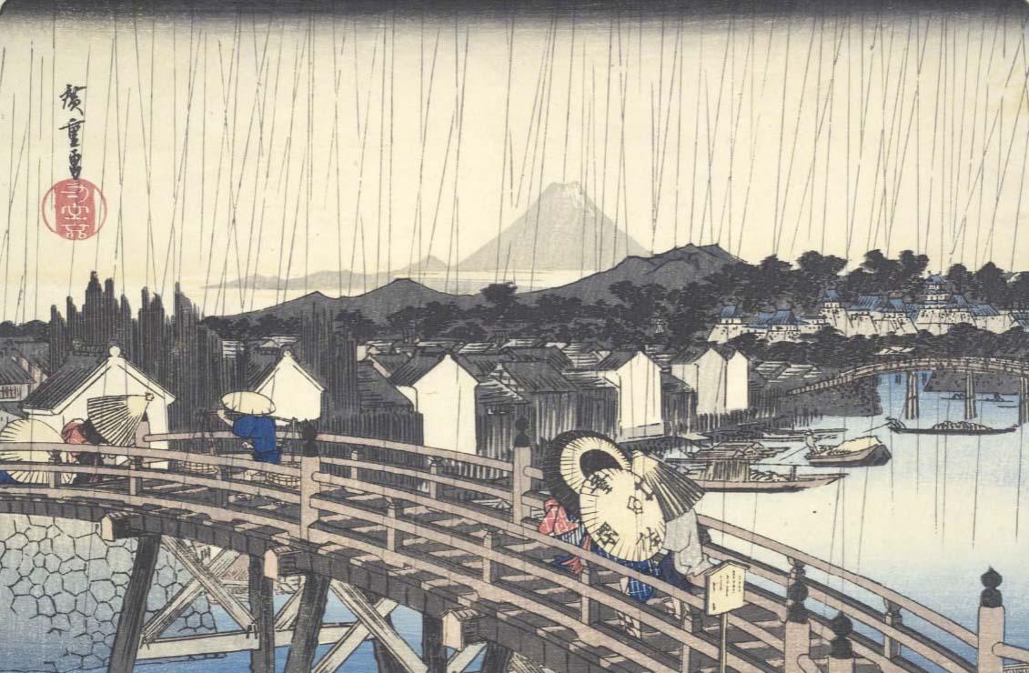 Utagawa Hiroshige, White Rain on the Nihon Bridge