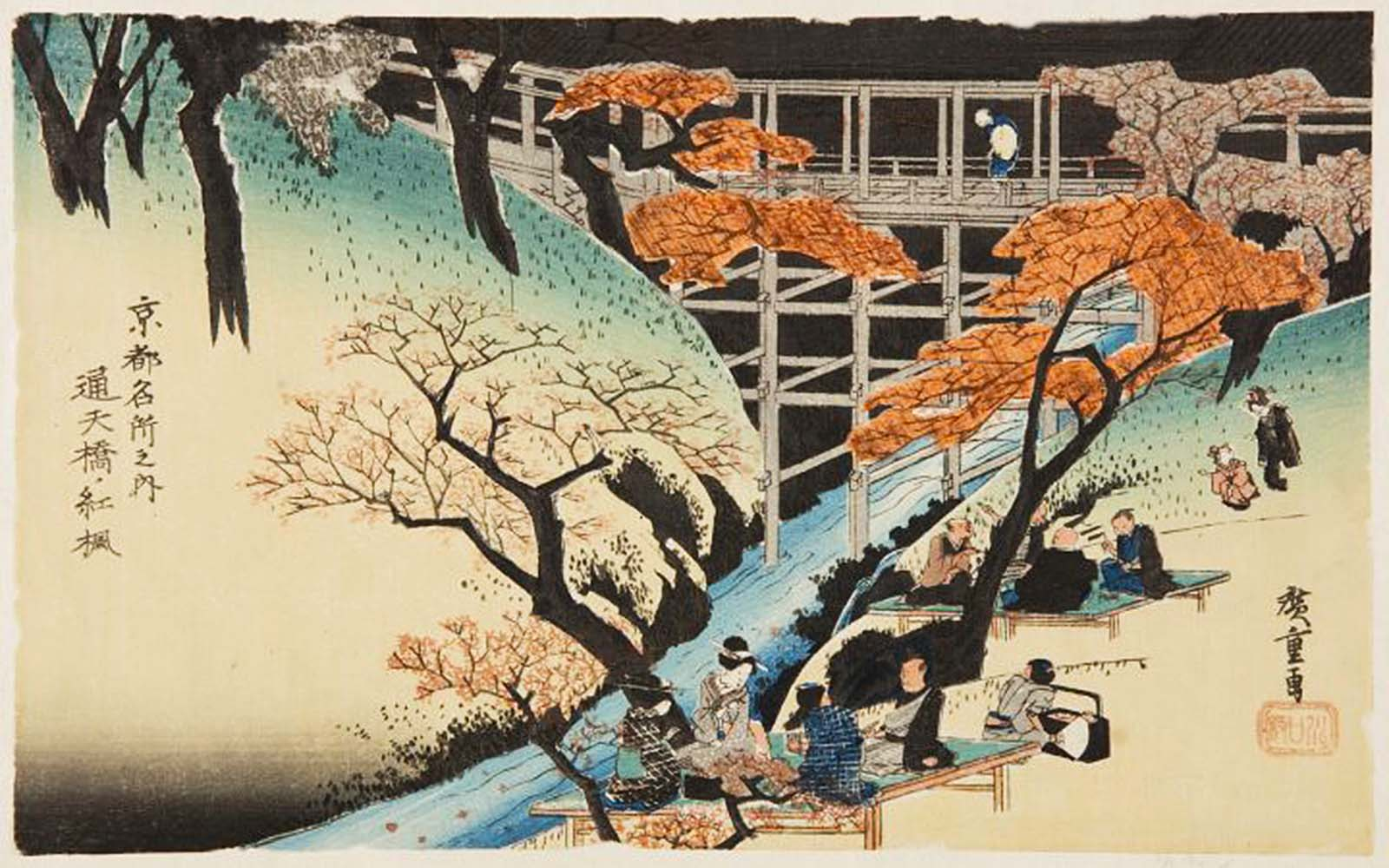 Maple Leaves at Tsūtenkyō