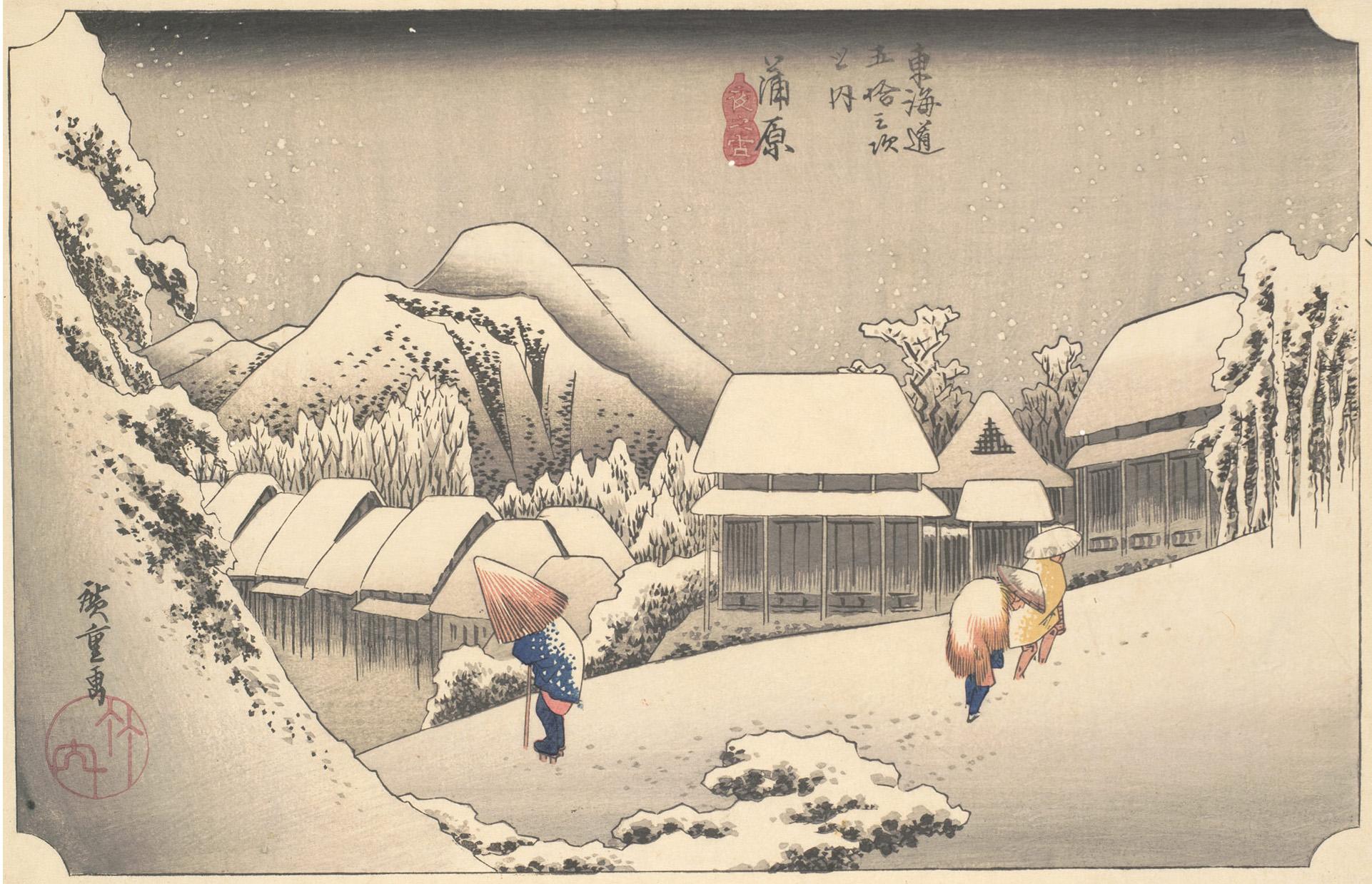 evening snow at kanbara