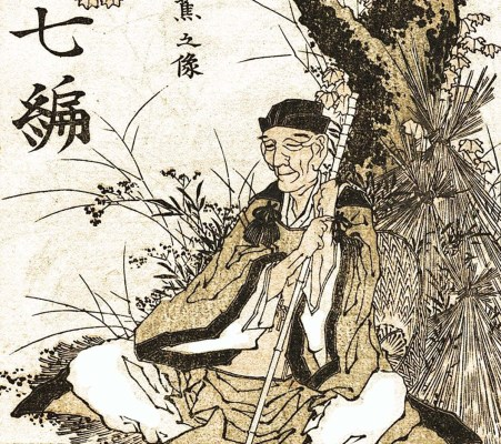 Matsuo Basho by Hokusai