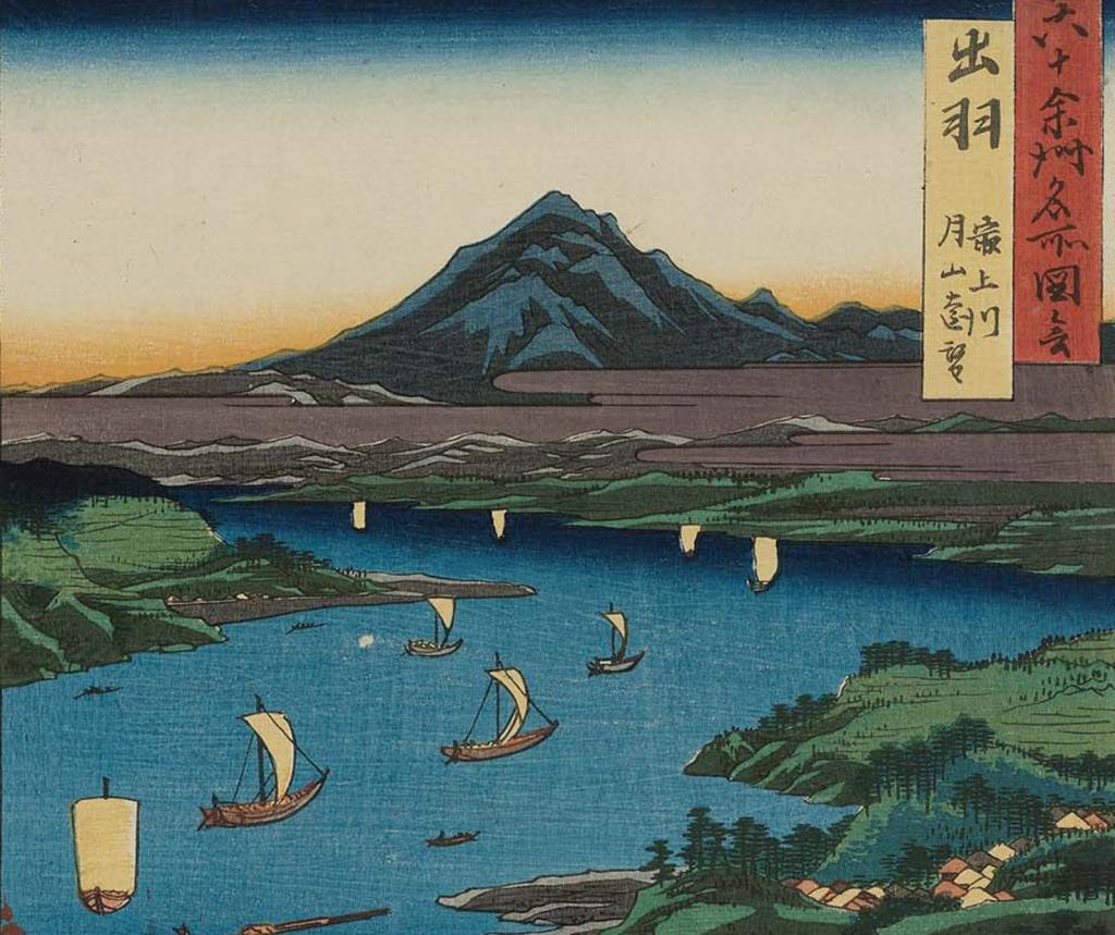 Dewa Province Mogami River