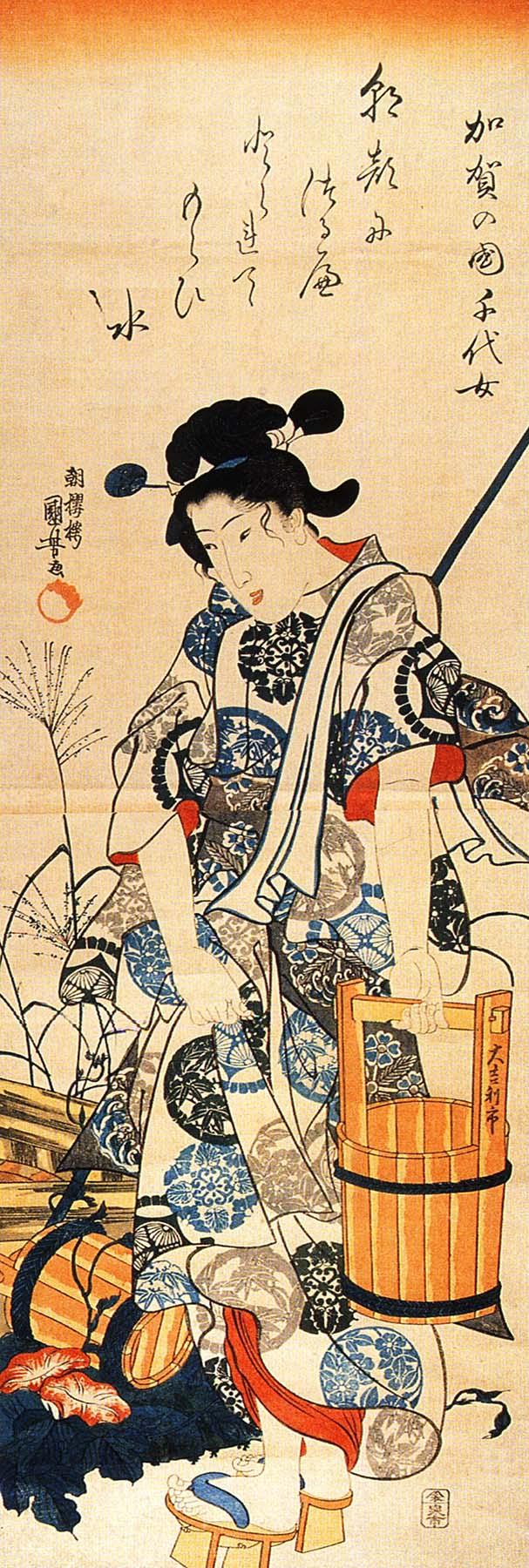 Fukuda Chiyo-ni, Lady Kaga no Chiyo,